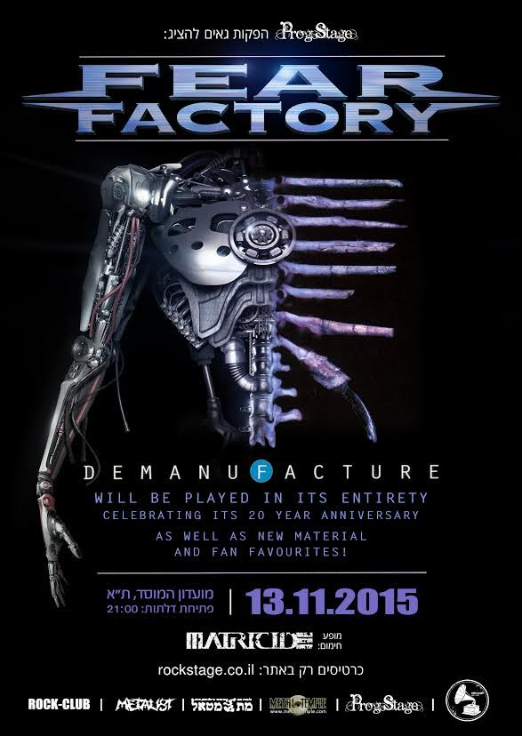 Fear Factory - Israel Venue Change